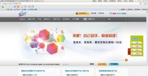 www_comsys_net_cn